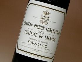 wine04719.jpg