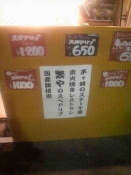 P1000310.jpg